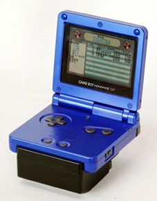 GBA SP G-Bank Game  Roms Backup